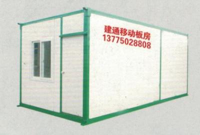 南通活动板房标准尺寸